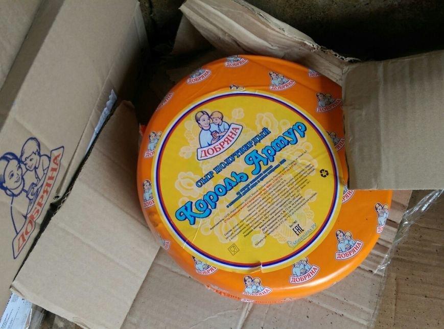 Белгородские пограничники задержали 15 тонн курского сыра (фото) - фото 1