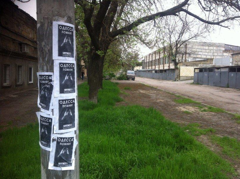Сепаратисты наводят смуту в умах Одесситов (ФОТОФАКТ) (фото) - фото 1