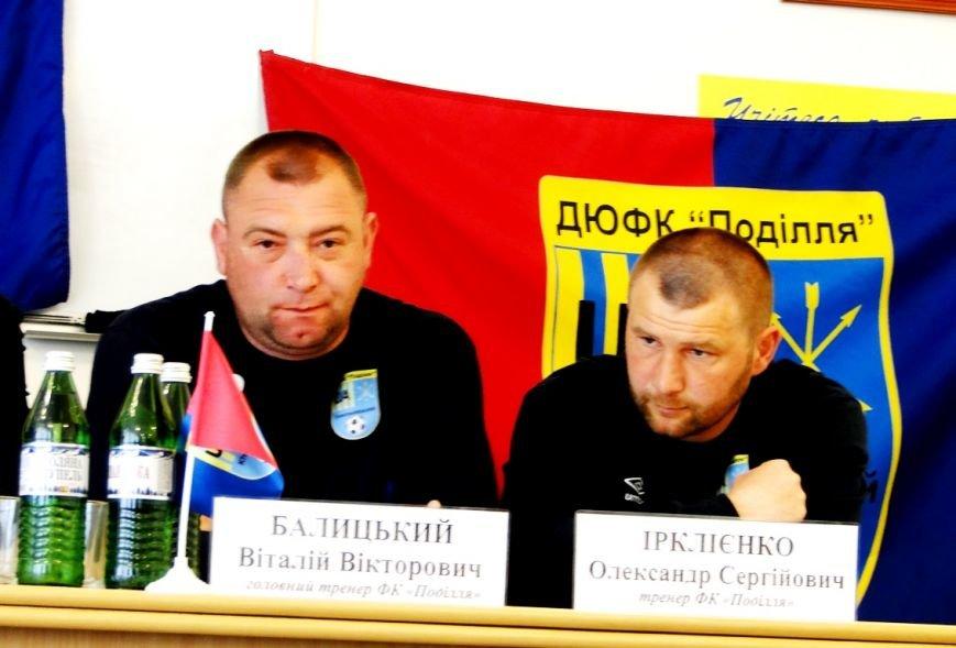 Хмельницьке «Поділля» повертається у всеукраїнський футбол (Фото) (фото) - фото 2