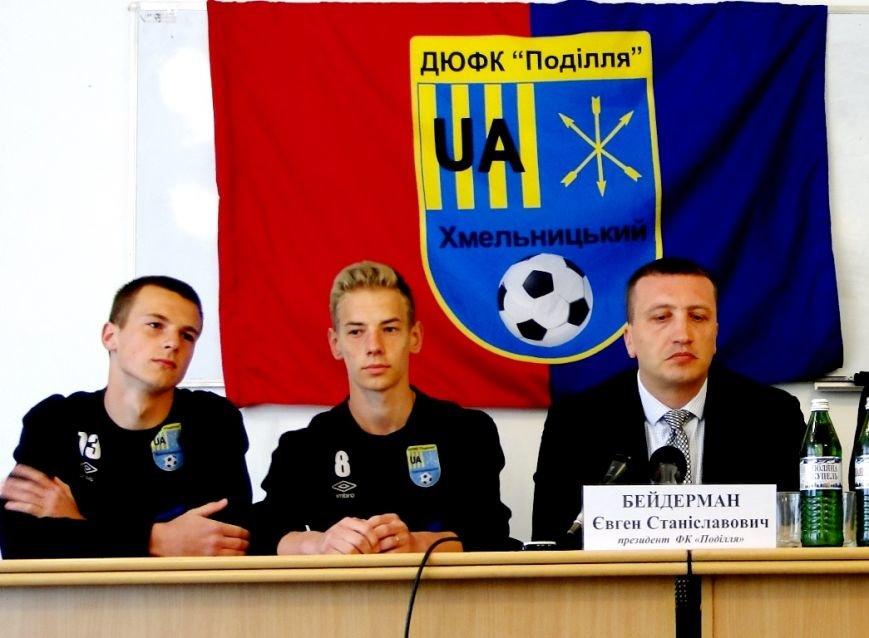 Хмельницьке «Поділля» повертається у всеукраїнський футбол (Фото) (фото) - фото 3