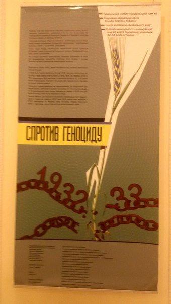 В Черноморске открылась всеукраинская выставка, посвящённая трагедии голодомора (фото) - фото 1