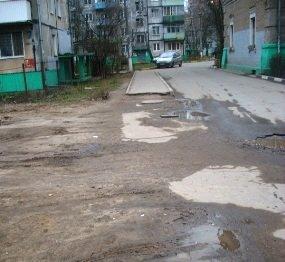 Жители Октябрьского Люберецкого района ждут, когда на улице Новая наведут порядок (фото) - фото 1