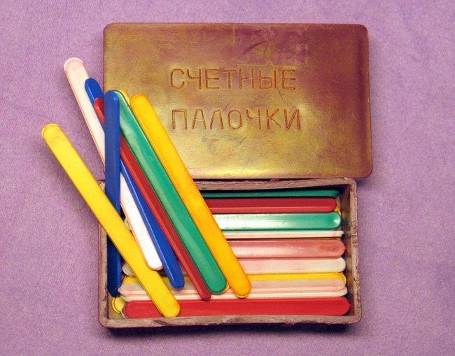 10 вещей, которые были у каждого советского человека (фото) - фото 10