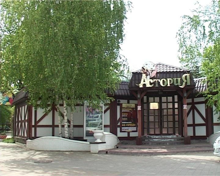2004_Astoriya-1