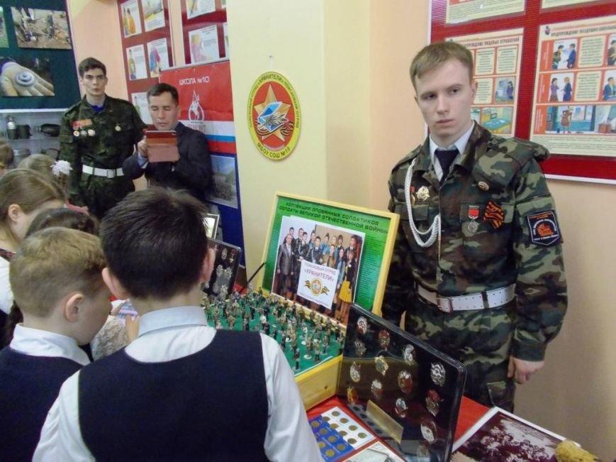 В Нижневартовске состоялось открытие патриотической акции