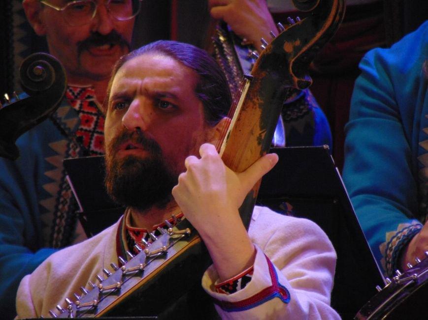 В Мариуполе зазвучали старинные украинские думы в сопровождении бандур и кобз (ФОТО+ВИДЕО) (фото) - фото 3