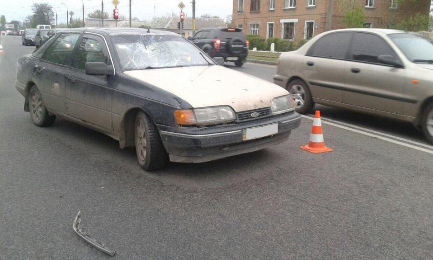 В Харькове велосипедист-подросток попал под колеса иномарки (фото) - фото 1