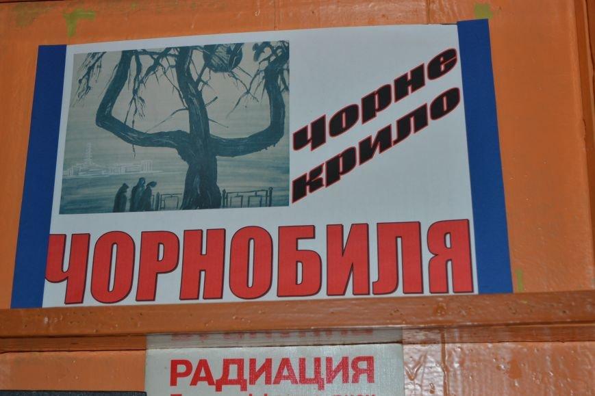 """""""Черное крыло Чернобыля"""": Узнать или вспомнить страшные события аварии на ЧАЭС поможет литературная выставка (ФОТО), фото-2"""