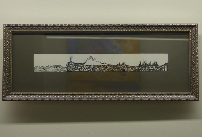 Сыктывкарские художники взглянули на искусство