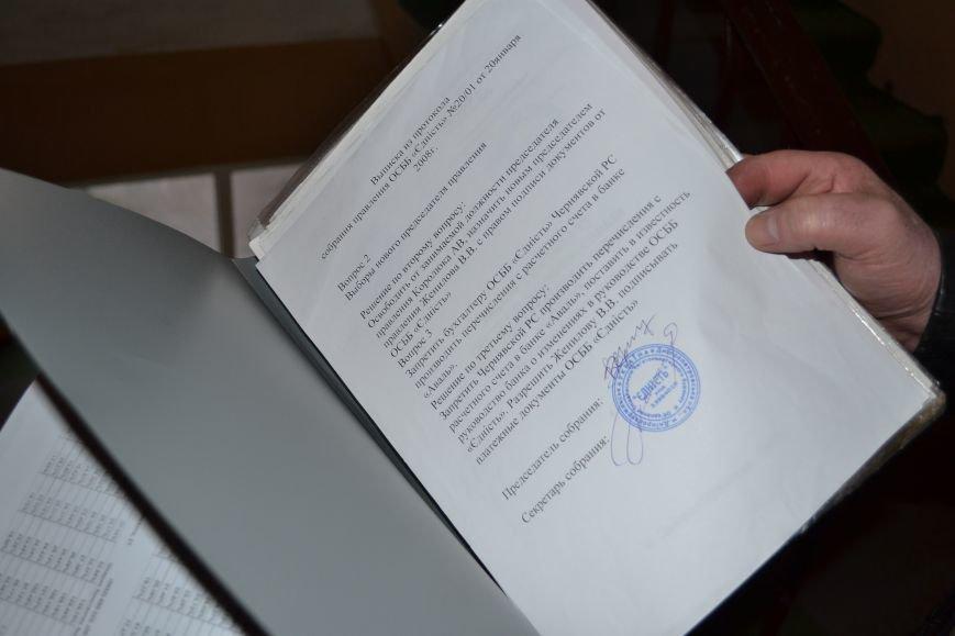 Как работает ОСМД в Днепродзержинске (фото) - фото 21