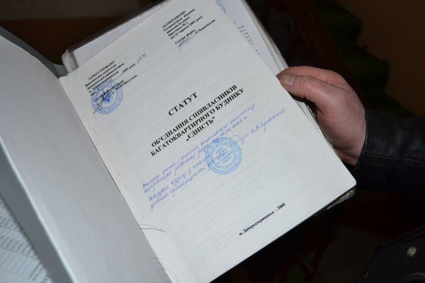 Как работает ОСМД в Днепродзержинске (фото) - фото 20