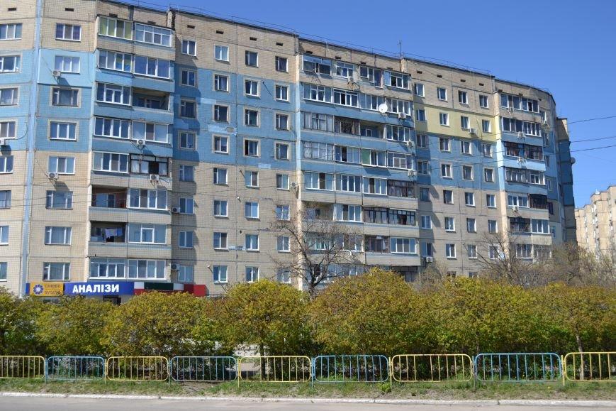 Как работает ОСМД в Днепродзержинске (фото) - фото 27