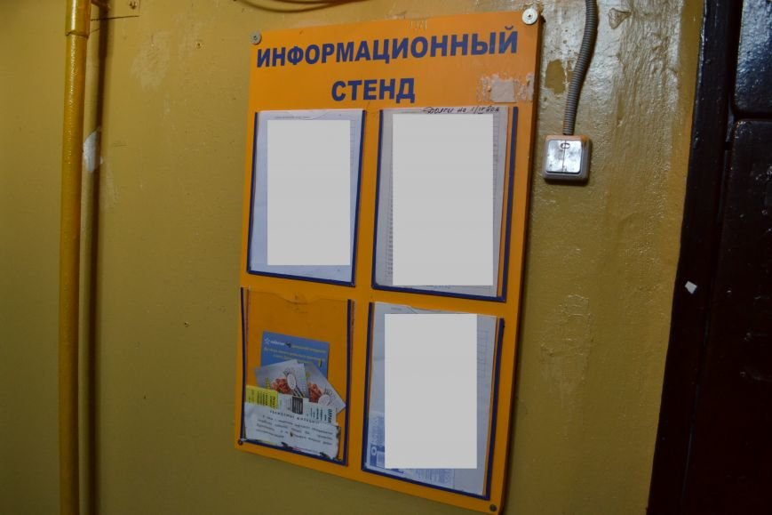 Как работает ОСМД в Днепродзержинске (фото) - фото 8