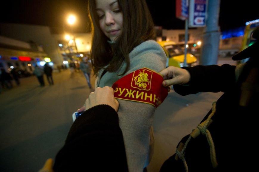 Балаковская добровольная дружина следит за порядком (фото) - фото 1