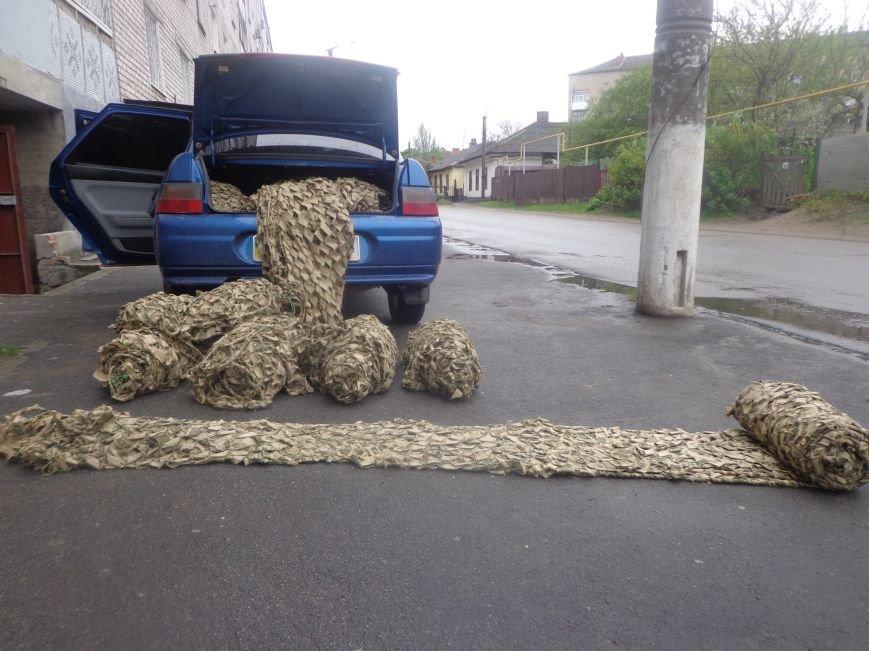 Первомайские активисты сплели 17 маскировочных сетей для воинов АТО (фото) - фото 2