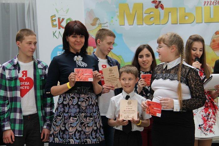 3 Ідеями поділилися на Всеукраїнському конкурсі екологічних робіт.