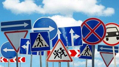 Просроченные водительские права могут обойтись балаковцам