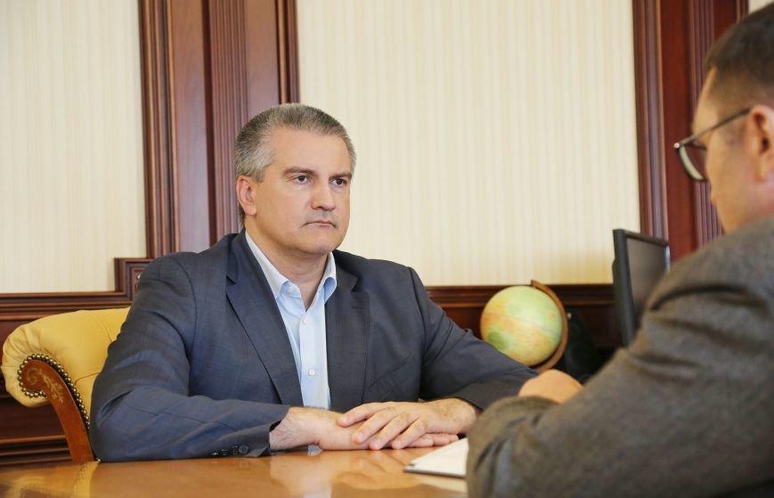 Аксёнов: В Крыму продолжается работа по контролю за расходованием бюджетных средств (ФОТО) (фото) - фото 1