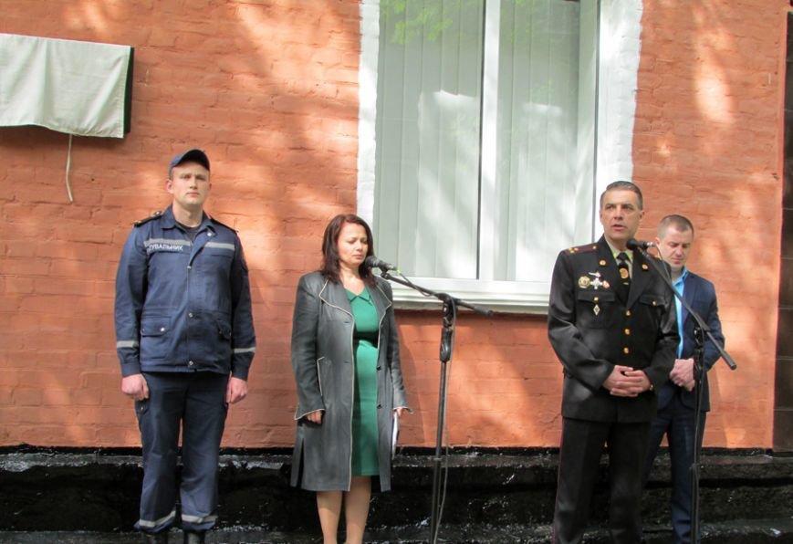 На Полтавщині увіковічнили подвиг пожежників, які врятували світ від ядерної небезпеки (фото) - фото 2