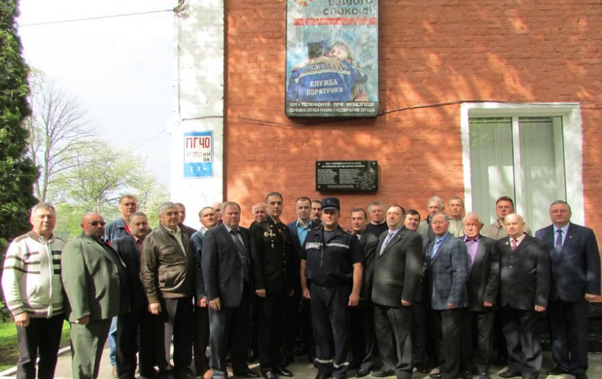На Полтавщині увіковічнили подвиг пожежників, які врятували світ від ядерної небезпеки (фото) - фото 1
