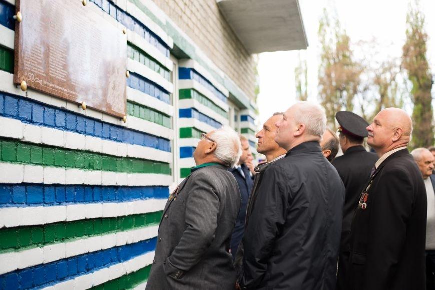 В Кременчуге открылась доска почёта с 109 именами ликвидаторов последствий аварии на ЧАЭС (ФОТО), фото-5