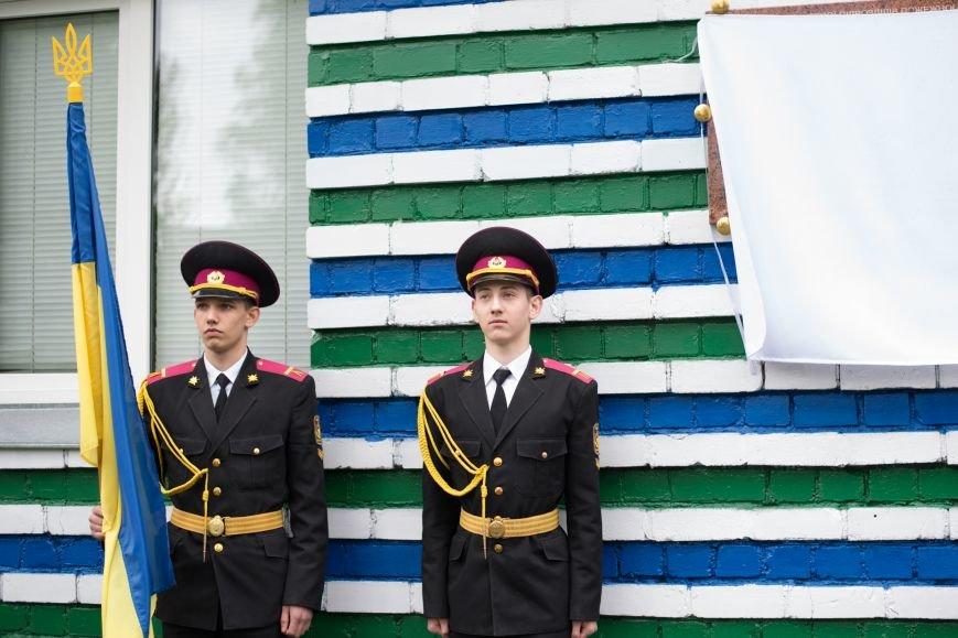 В Кременчуге открылась доска почёта с 109 именами ликвидаторов последствий аварии на ЧАЭС (ФОТО), фото-1
