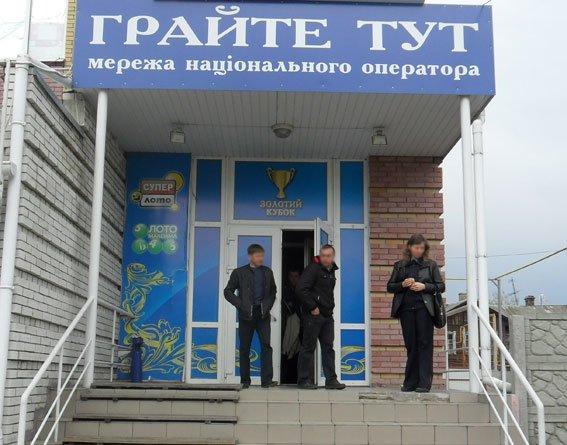 В Конотопе выявлен подпольный игровой зал (ФОТО) (фото) - фото 1