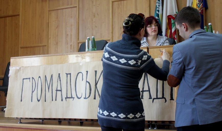 Сесія в Ужгороді: майстерні - художникам, землю - депутатам (ФОТО), фото-6