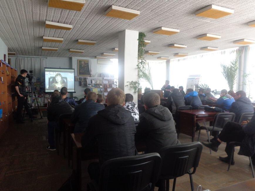 Лицеистов Красноармейска предостерегли от противоправных действий (фото) - фото 10