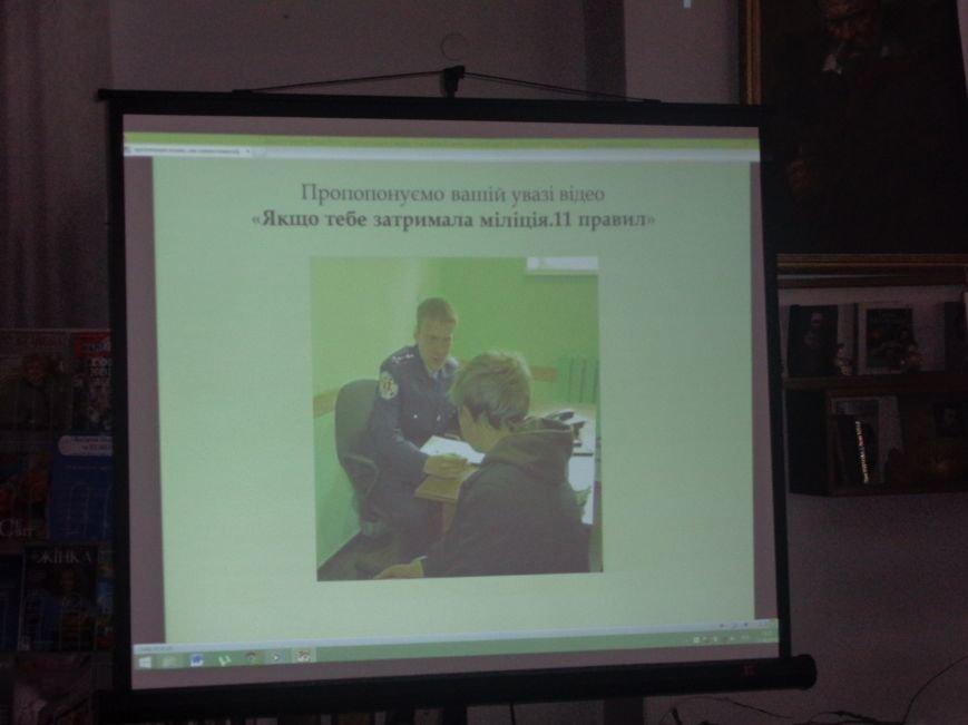 Лицеистов Красноармейска предостерегли от противоправных действий (фото) - фото 8