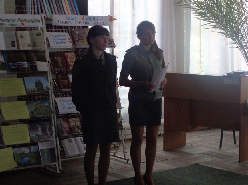 Лицеистов Красноармейска предостерегли от противоправных действий (фото) - фото 5