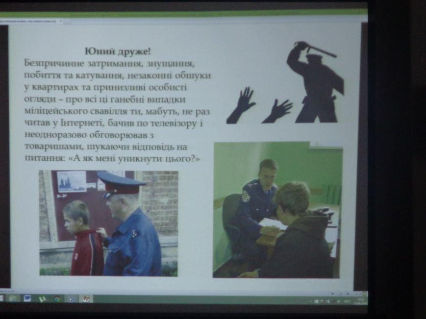 Лицеистов Красноармейска предостерегли от противоправных действий (фото) - фото 1
