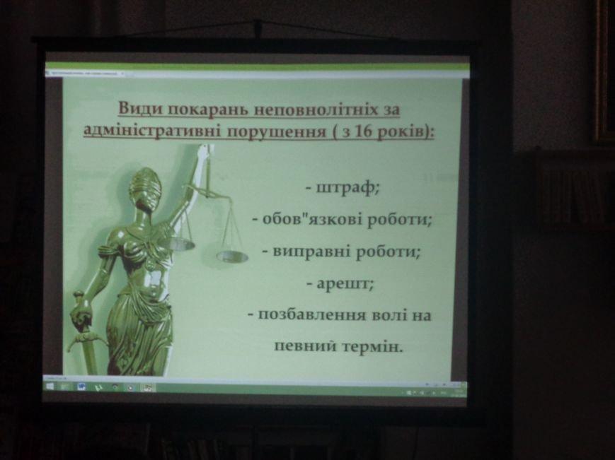 Лицеистов Красноармейска предостерегли от противоправных действий (фото) - фото 4