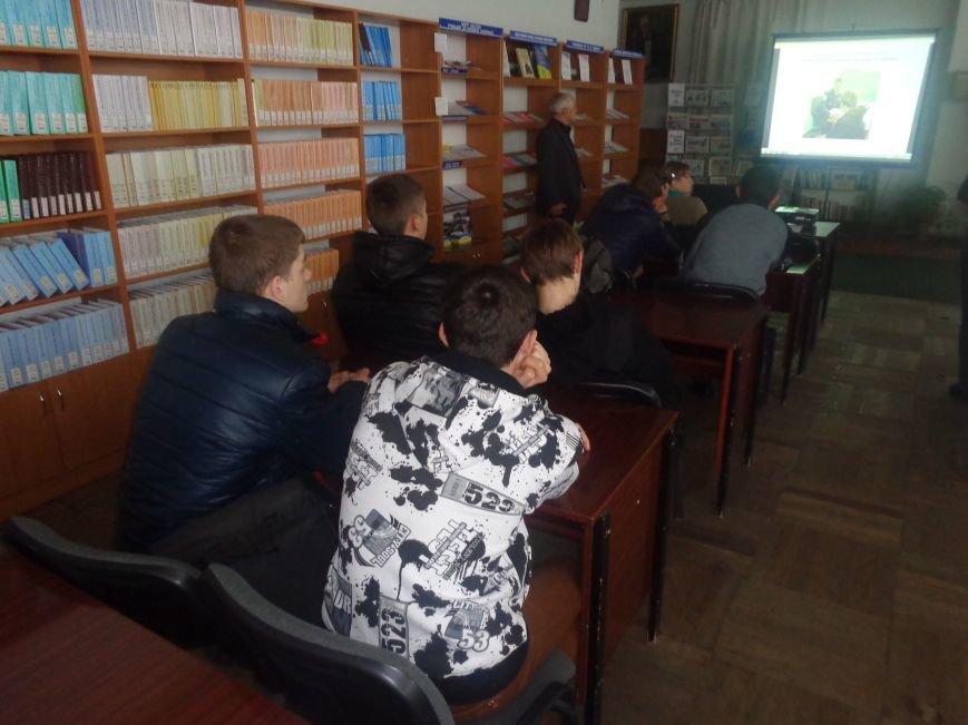 Лицеистов Красноармейска предостерегли от противоправных действий (фото) - фото 3