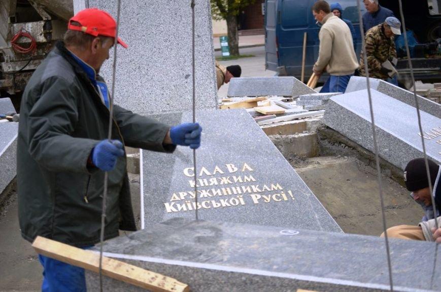 Кілька питань про новий черкаський пам'ятник борцям за Україну (ФОТО), фото-3