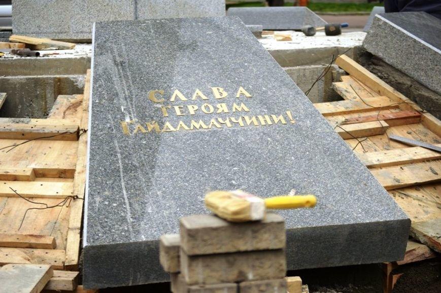 Кілька питань про новий черкаський пам'ятник борцям за Україну (ФОТО), фото-4