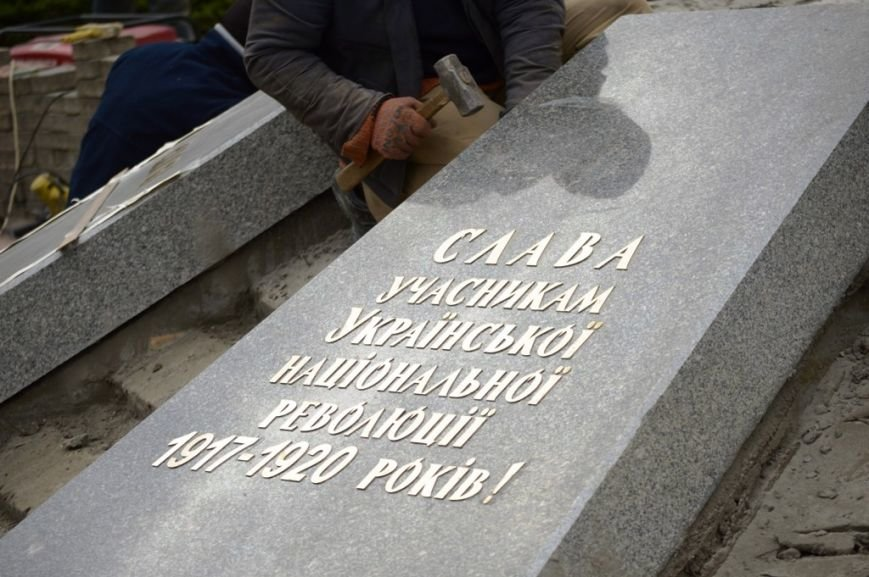 Кілька питань про новий черкаський пам'ятник борцям за Україну (ФОТО), фото-2