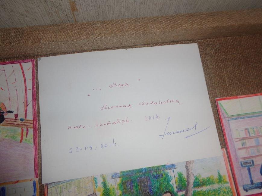 В Красноармейском историческом музее представили художника, запечатлевшего в своих работах «миті життя» (фото) - фото 21