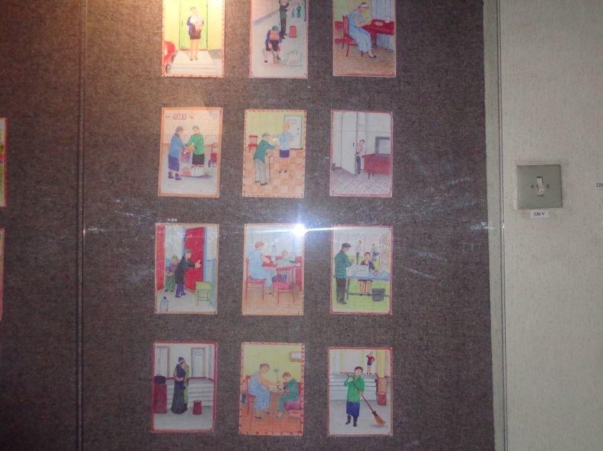 В Красноармейском историческом музее представили художника, запечатлевшего в своих работах «миті життя» (фото) - фото 1