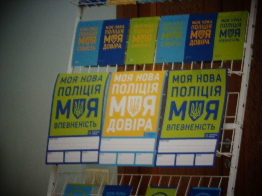 100 дней полиции в Днепропетровске: как работали и что будет дальше (ФОТО, ВИДЕО) (фото) - фото 2