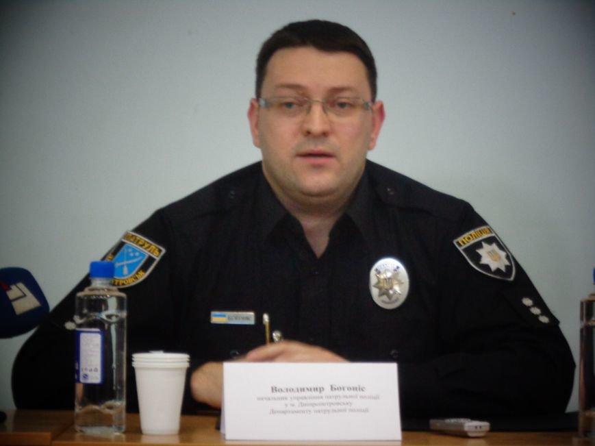 За 100 дней новой полиции в Днепропетровске поймали рекордное количество грабителей (ФОТО, ВИДЕО) (фото) - фото 1