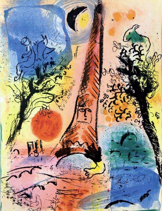 Сыктывкарцы увидят эксклюзивные иллюстрации Марка Шагала к