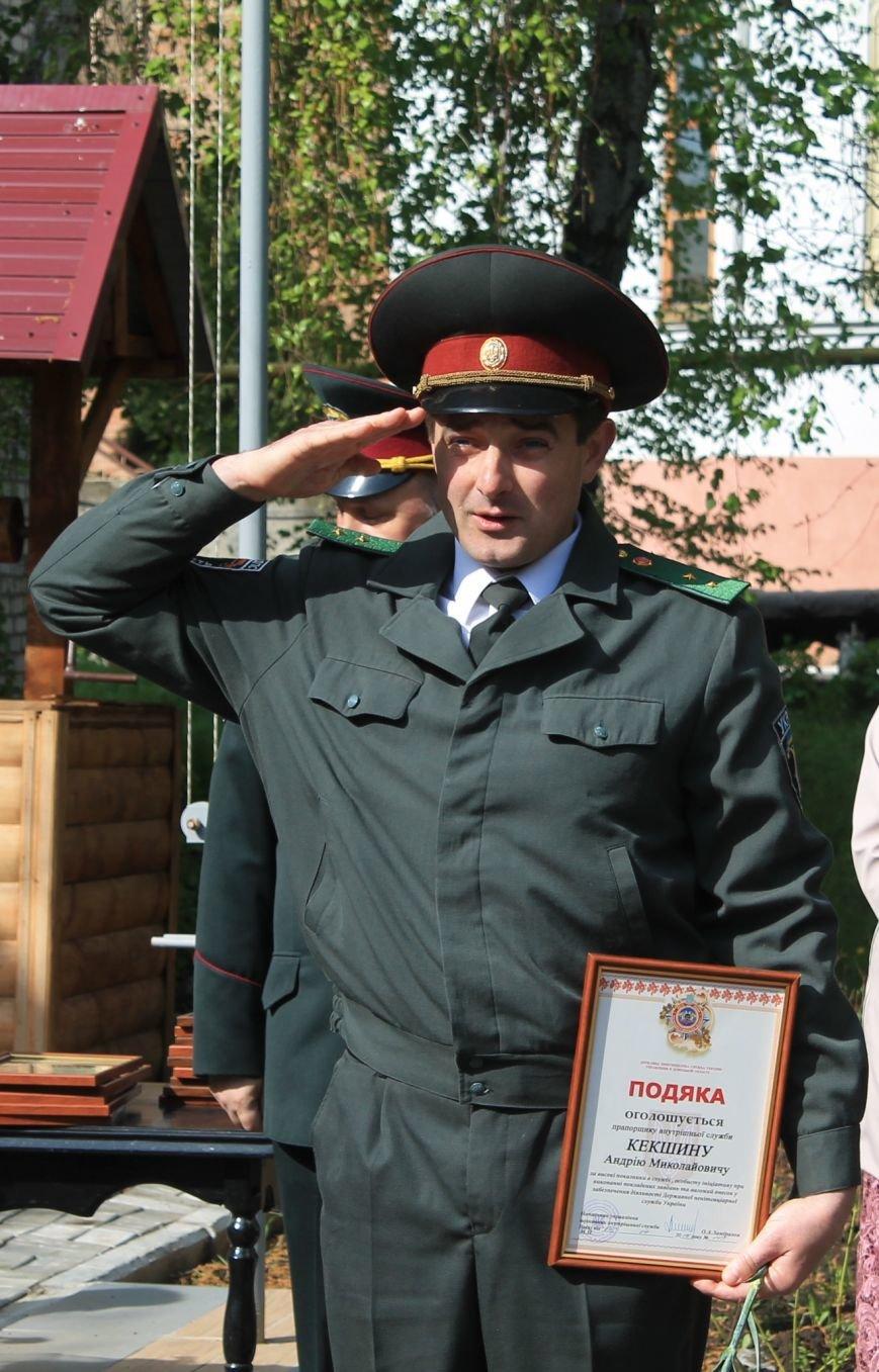 В СИЗО Бахмута отметили День создания уголовно-исполнительной службы Украины (ФОТО), фото-9