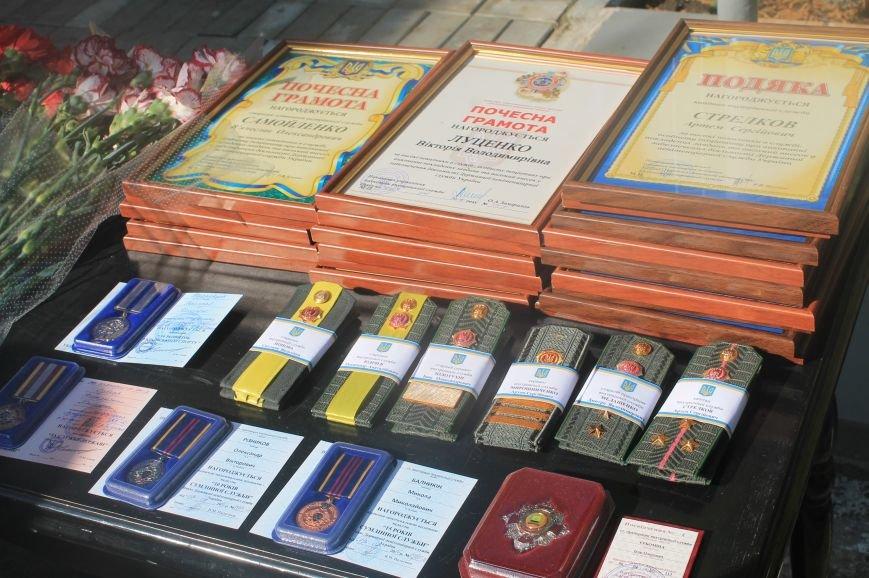 В СИЗО Бахмута отметили День создания уголовно-исполнительной службы Украины (ФОТО), фото-1