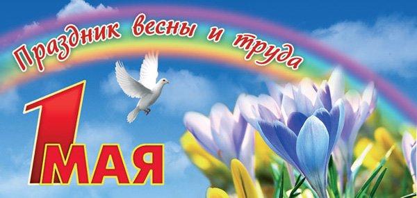 Центральные дороги в Балаково 1 мая будут частично перекрыты (фото) - фото 1