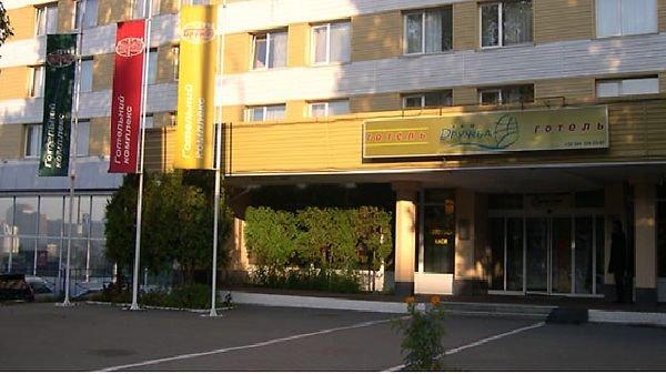 На Лыбедской хотят продать отель за долги (фото) - фото 1