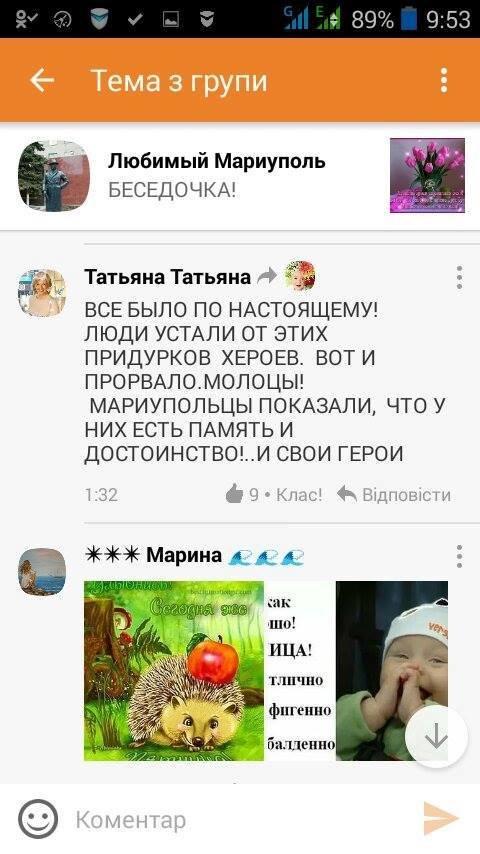 """""""Фашизм не пройдет!"""" В Мариуполе КСНы провели опрос общественного мнения о переименовании Жукова в Героев АТО (ВИДЕО), фото-2"""