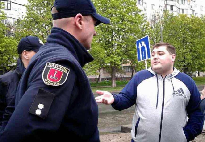 Одесские активисты: найдена связь организатора