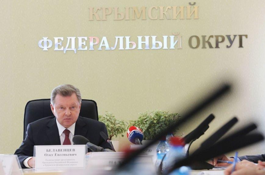 Аксёнов принял участие в заседании Совета при полпреде в КФО (ФОТО) (фото) - фото 1