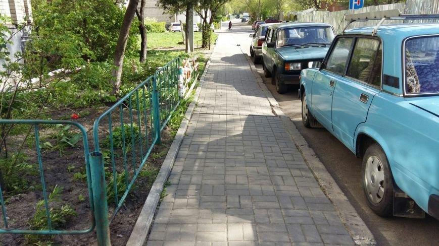 На вулиці Масарика за 2 млн гривень відремонтують дорожне покриття (ФОТО) (фото) - фото 1